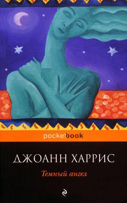 Натурщица Позирует Для Учениц – Обнаженная Натура (2001)