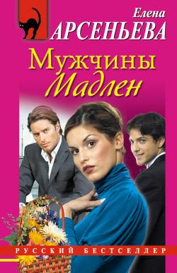 shou-raskritih-kisok-po-russki