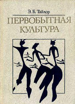 Негретоска танец в шляпе с тростью