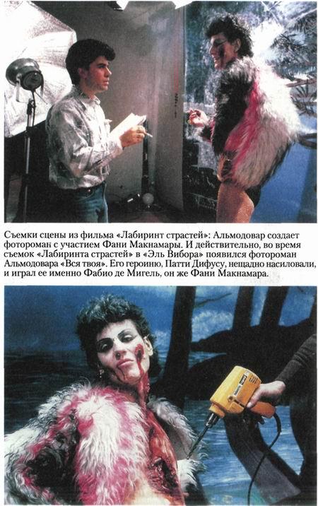 trah-stseni-hudozhestvennogo-kino-zhenshine-nravitsya-kak-ee-laskayut-v-avtobuse