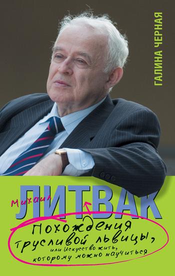 sirotki-uchitsya-trahatsya