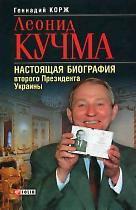 фаерович владимир петрович банк российский кредит