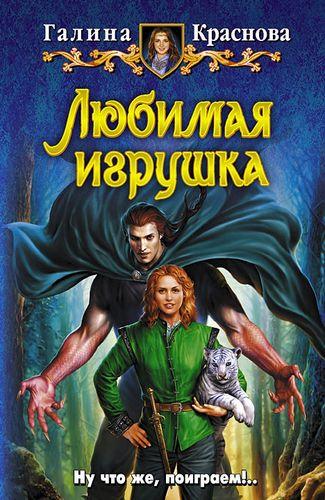 Мужской стриптиз для именинницы в роли мушкетера