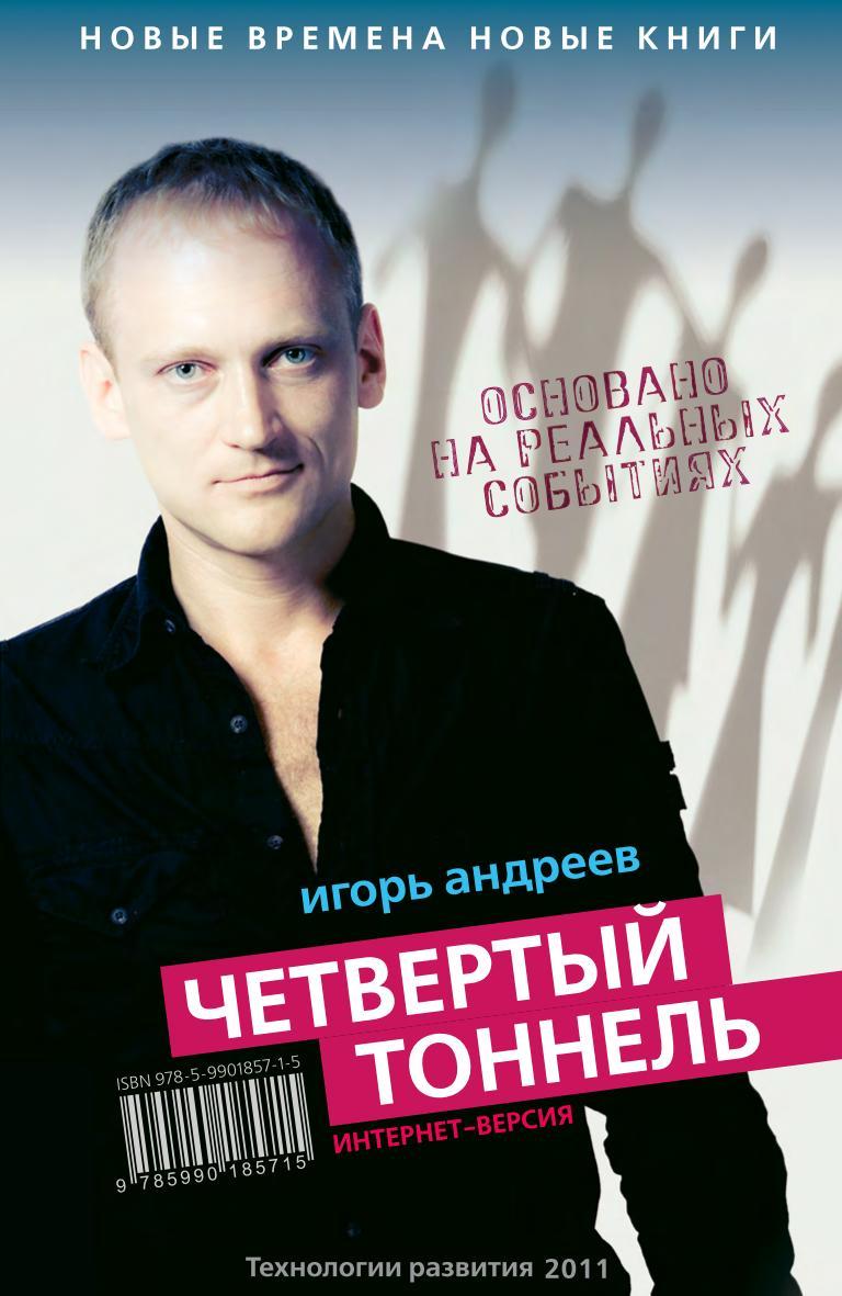 proigravshuyu-razdevayut-i-trahayut-filmi-marka-dorselya-na-russkom