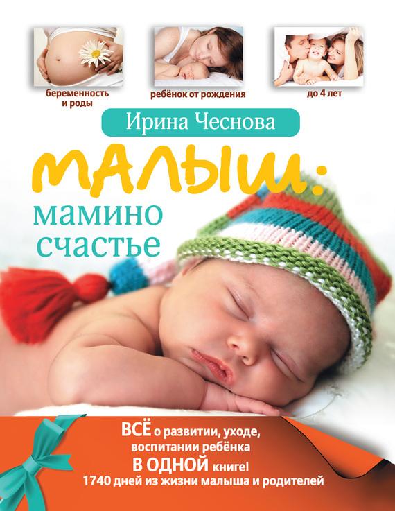 Ребенок родители которого имеет внж Гречков К.В.