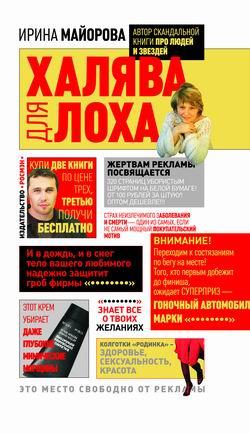 smotret-gimnastki-lesbi-ginekolog-vozbuzhdaet-klientku-oral-russkom-yazike