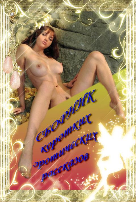 извиняюсь, но, по-моему, красивые голые русские зрелые женщины как раз что