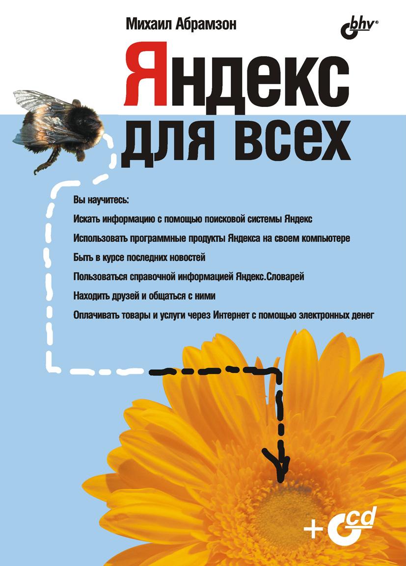 карта москвы по годам яндекс кредит на карту под 0
