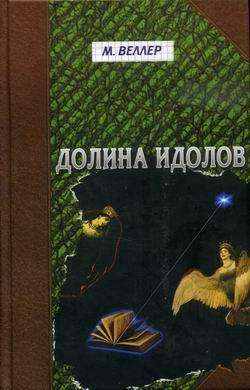 Дорвеи на сайт ставок Бойцовая улица поделиться в соц сетях для сайта ссылка