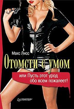 Порно фильм на русском двоеженство
