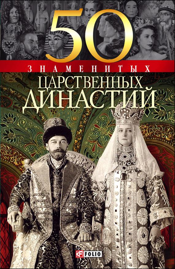 Настасья Кински Засветила Грудь – От Всего Сердца (1981)