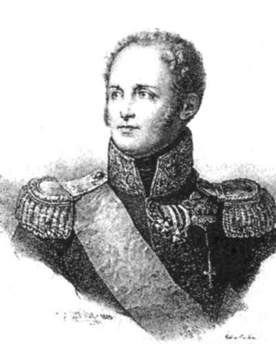 """Резултат с изображение за """"Александър I"""""""