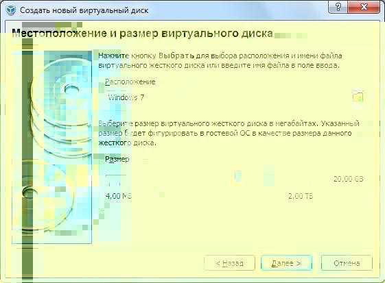 Nizaury  FAQ по Windows Seven  Полезные советы для Windows 7