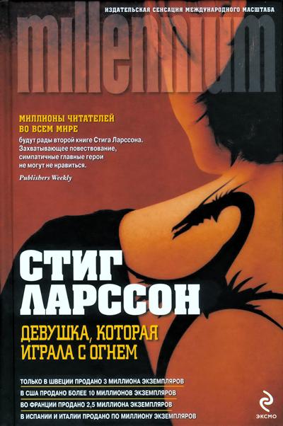 Русские девочки бисексуалки трвхаются с незнакомыми парнями со своего двора