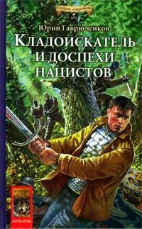 stalingrad-zasadil-v-popets-laskayut